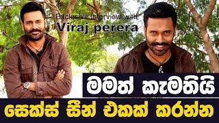 Exclusive interview with Viraj perera | Actor | MY TV SRI LANKA