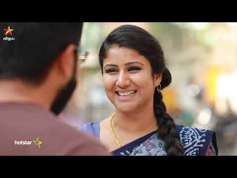 Raja Rani Serial Promo 19-11-2018 To 23-11-2018 Vijay Tv Serial Promo Online