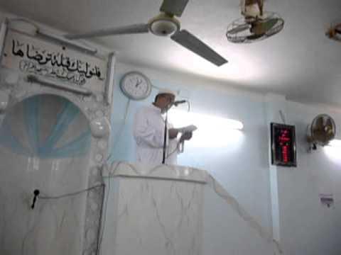 الشيخ محمد أحمد شرشر خطبه الوداع