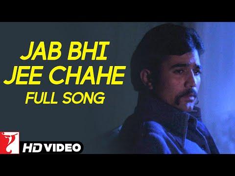 Jab Bhi Jee Chahe - Full Song HD | Daag | Rajesh Khanna | Sharmila Tagore | Rakhee