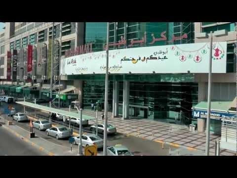 Travel Abu Dhabi & Dubai 2012