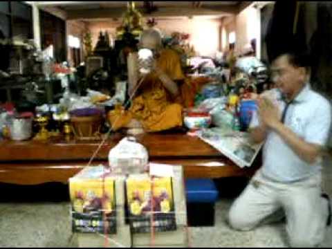 Luang Por Perm  Wat Porm Kaew  Ayuthaya video