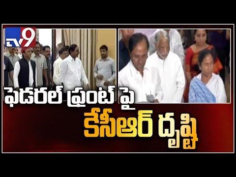 Andhra Pradesh KCR to visit Vizag today - TV9