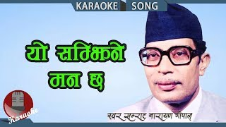 Yo Samjhine Mann Chha - Narayan Gopal   Nepali Karaoke Song With Lyrics   Music Nepal