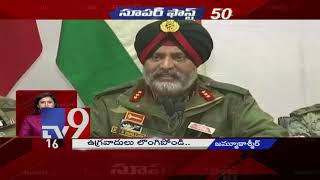 Super Fast 50 || Speed News || 20-02-2019
