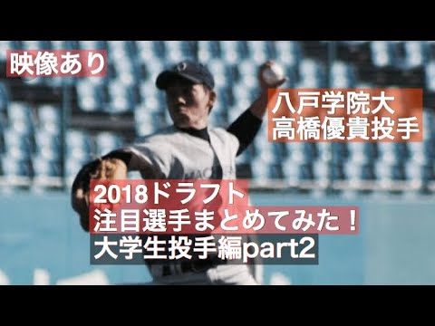 高橋優貴の画像 p1_35