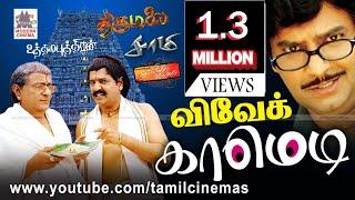 Vivek Super Comedy | Saamy Movie
