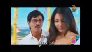 أروع  أغنية هندية شاروخان مترجمة  عربي( احلى اغنيه رومانسيه ممكن تسمعها )