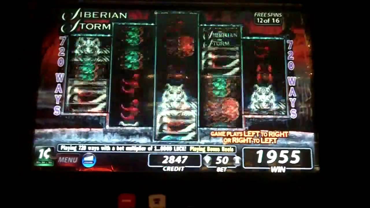 игровой автомат марко поло бесплатно