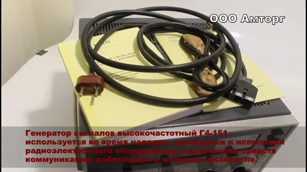 Комплексный звуковой генератор tr-0157/k008, бизнес, оборудование, контрольно-измерительное оборудование, красноярск