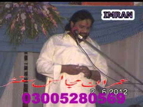 Jashan Aal E Imran (as)  2012 Shoukat Raza Shoukat.mpg video