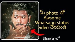 Edit whatsapp status with your pic with Song | Telugu lo | Asif MA