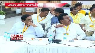 AP CM Chandrababu Teleconference Meeting With TDP MP's    Amaravathi