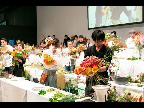 Japan Florist of the year 日本花職杯 2016【フジテレビフラワーネット】