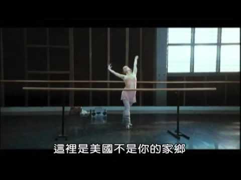 【末代舞者】Mao's Last Dancer 中文電影預告