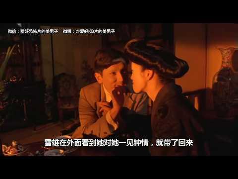 【美男子】5分鍾看完日本經典邪典電影《雙生兒》