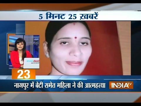 5 minute 25 khabrein | August 14, 2014 - India TV