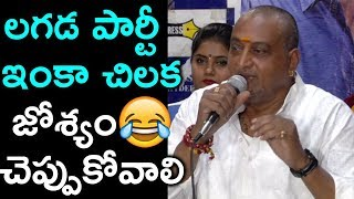 YSRCP Leader Prudhvi Raj Funny Comments On Lagadapati | AP Elections