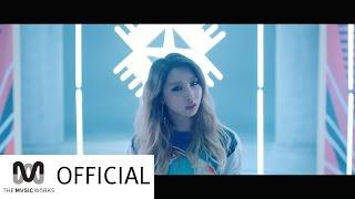 공민지(Minzy) - 니나노 (Feat. 플로우식(Flowsik)) Music Video