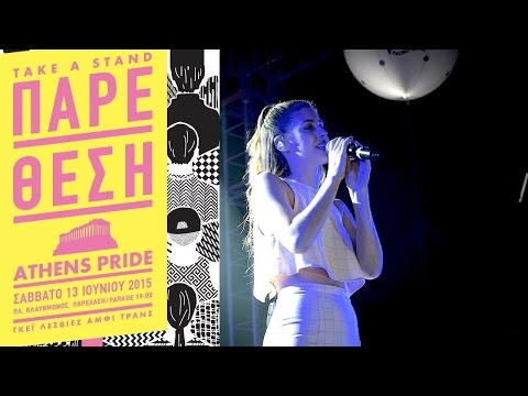 OIKOTIMES:  DEMY LIVE \ ATHENS PRIDE 2015