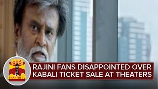 Superstar Rajinikanth fans disappointed over 'Kabali' Ticket Sale at Chennai Theaters