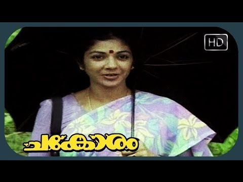 Malayalam Movie - Chakoram - A Funny Talk Between Mamukoya And Shanthi Krishna ! [movie Part] video