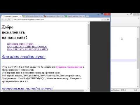 Размеры контейнера - как задать ширину и высоту контейнера (Основы HTML и CSS)