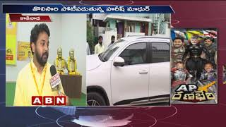 TDP MP Candidate Harish Mathur face to face | AP Elections 2019