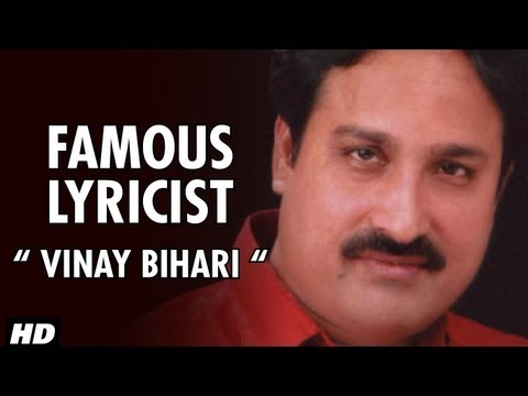 "Famous Lyricist "" VINAY BIHARI "" exclusively on Hamaar Bhojpuri !!"