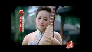 烟雨江南 马琳 琵琶 张钟中 笛子 - Smoky Misty Southern China - by top Pipa and Dizi players in China