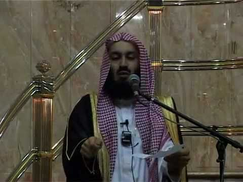 Mufti Menk - Jewels From The Holy Quran [Episode 1 of 27]