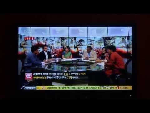Amar Desh Amar Gram [TV News 13]