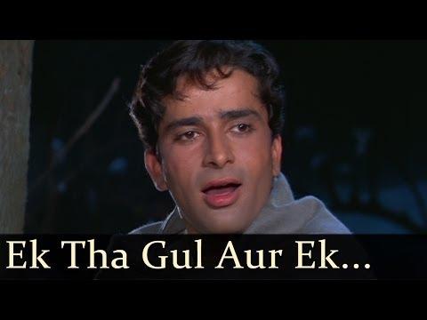 Jab Jab Phool Khile - Ek Tha Gul Aur Ek Thi Bulbul - Mohd Rafi...