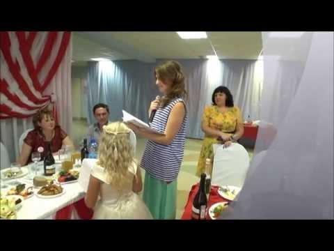 Поздравление на свадьбу от друзей ютуб 17