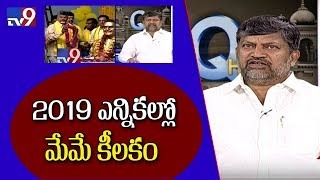 TDP will play key role in 2019? || Question Hour with TDP president L.Ramana