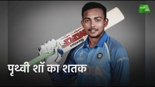 Prithvi Shaw Slams Ton In England | Sports Tak