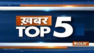 Khabar Top 5   December 16, 2018