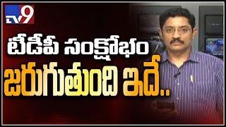 2 more TDP MPs Sitamahalakshmi, Kanakamedala likely to join BJP ; Muralikrishna on TDP crisis