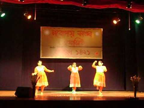 Baje Go bina Dance By Moumita Nag