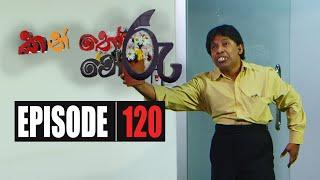 Kanthoru Moru | Episode 120 29th February 2020