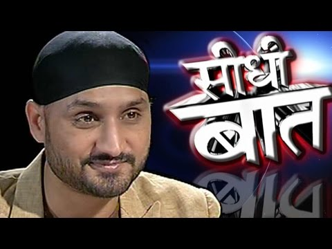 Seedhi Baat with Harbhajan Singh on India's Win over South Africa in World Cup