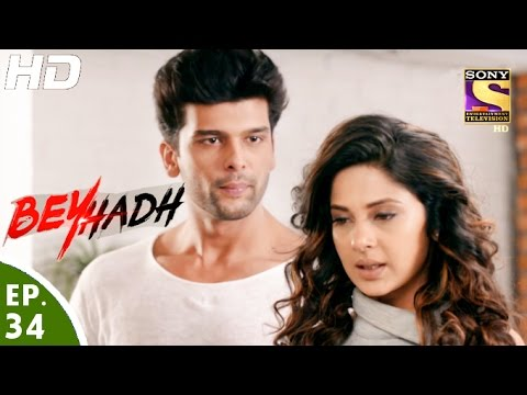 Beyhadh - बेहद - Episode 34 - 25th November, 2016 thumbnail