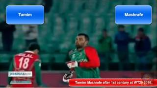 Tamim, Mashrafe reaction preparation excitement after first century at WT20 2016 Dharamsala, India.