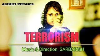 New Bangla Movie 2016...Cyber
