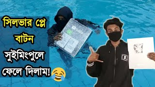 MY SILVER PLAY BUTTON CAN SWIMMING!! (IR FACECAM)