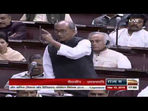 Sh. Digvijaya Singh's comments on The Mines and Minerals Amnd. Bill, 2015