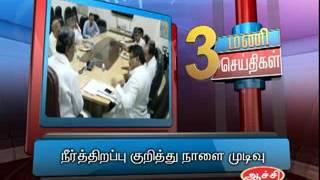 28TH SEP 3PM MANI NEWS