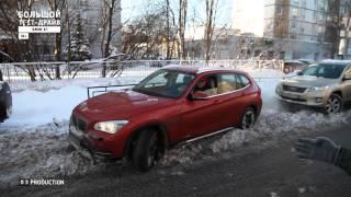 Анонс: Большой тест-драйв (видеоверсия): BMW X1