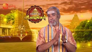 Arputham Tharum Alayangal - Episode 1120 - October 20, 2017 - Best Scene