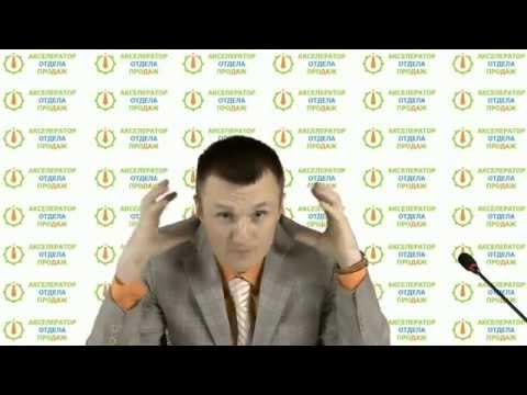 Внедрение CRM: как получить максимум от внедрения CRM системы